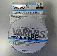 Шнур VARIVAS High Grade PE 150m #0.6 (0.128mm) 9.3lb