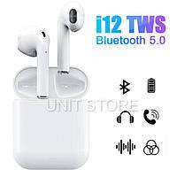 Наушники беспроводные Bluetooth гарнитура i12 TWS Sensor. Белые с Кейсом. Наушники и гарнитуры для телефона