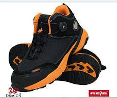 Ботинки с композитным носком Reis BRBOOSTER-T BP