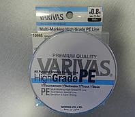 Шнур VARIVAS High Grade PE 150m #0.8 (0.148mm) 11.2lb