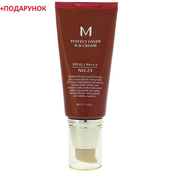 BB крем Missha M Perfect Cover BB Cream SPF42/PA+++ No.23 (50ml), фото 2