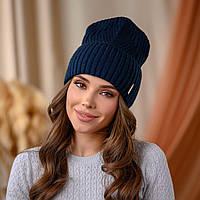 """В'язана шапка """"Айлін"""" колір-синій"""