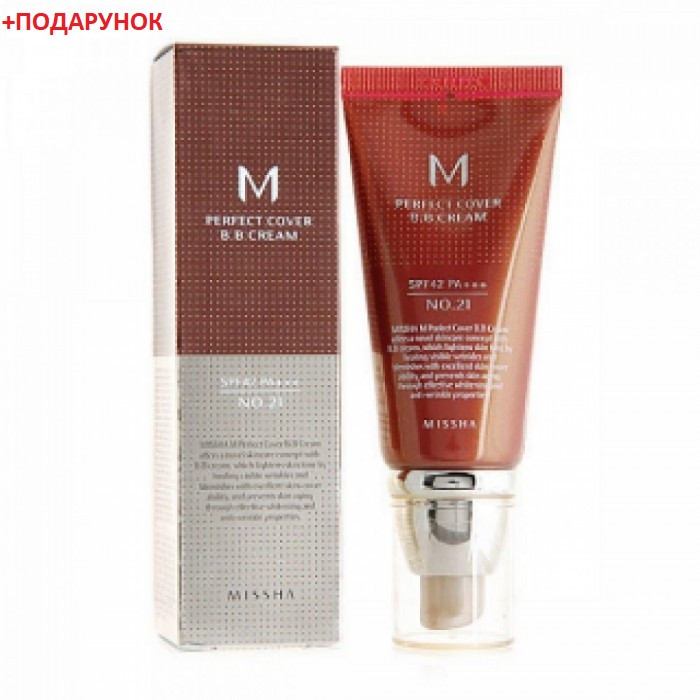 ВВ крем Missha M Perfect Cover BB Cream SPF42/PA+++ No21/Light Beige(50ml)