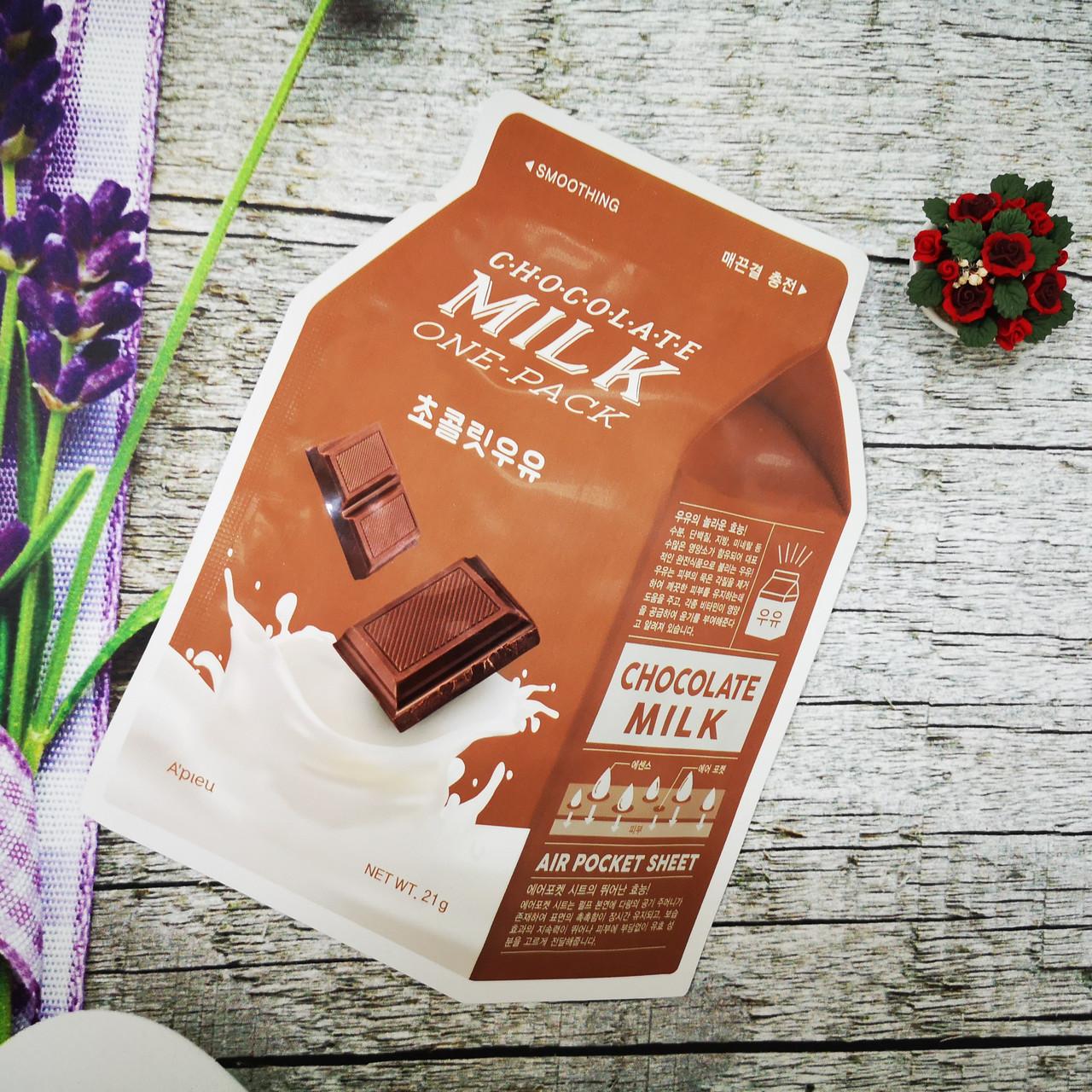 Смягчающая маска Apieu с шоколадным молоком Chocolate Milk One Pack
