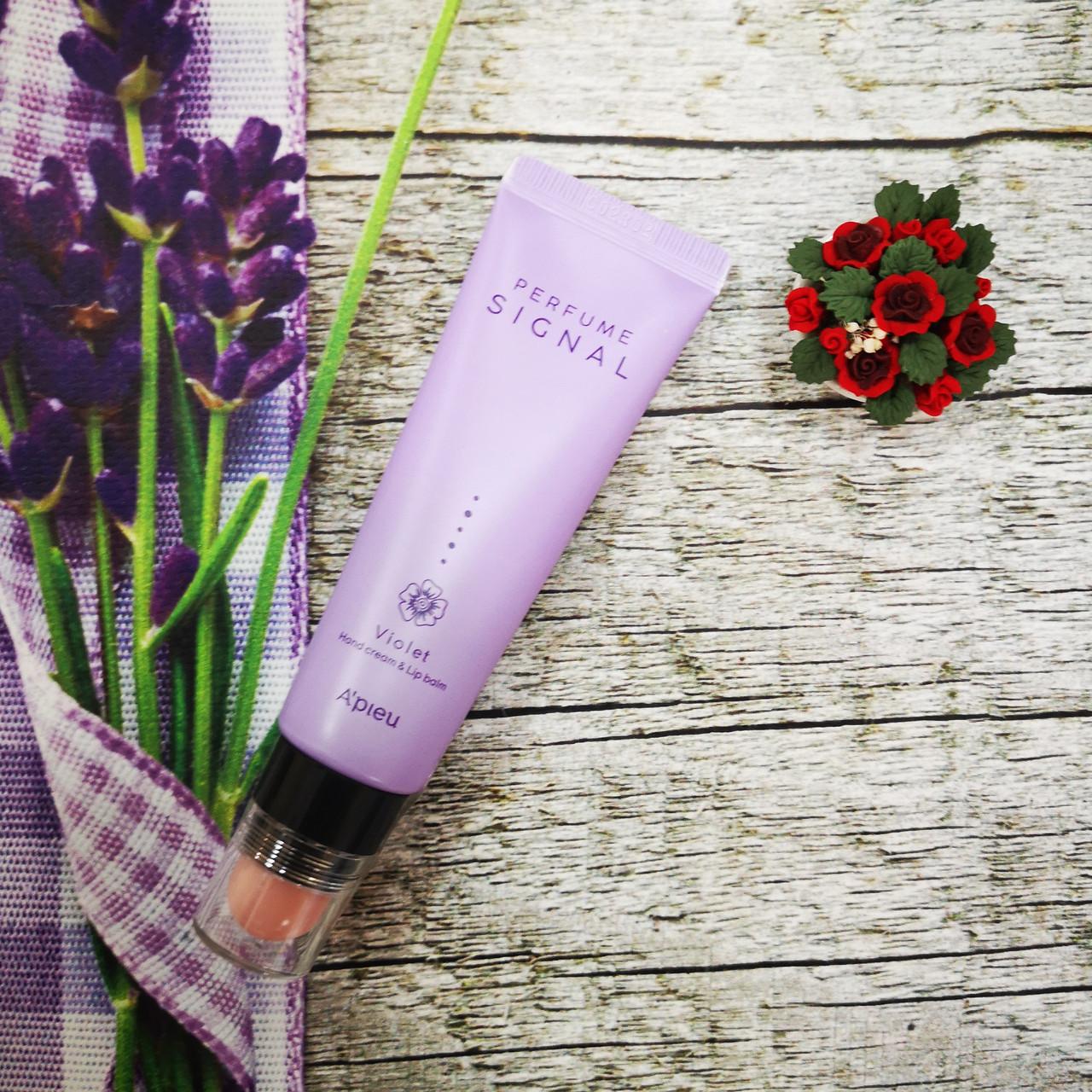 Парфюмированный крем для рук и бальзам для губ Apieu фиалка Perfume Signal Violet