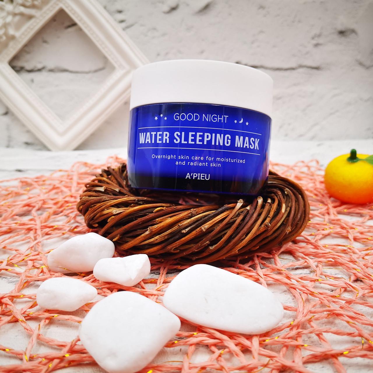 Увлажняющая ночная маска с коллагеном A'pieu Good Night Water Sleeping Mask