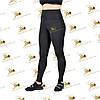 Спортивные лосины черного цвета больших размеров с супер высокой посадкой и утяжкой живота, фото 2