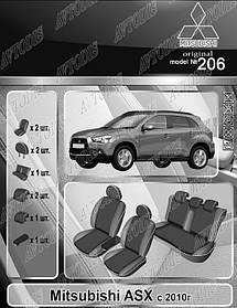 Авточехлы Mitsubishi ASX 2010- EMC Elegant