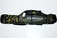 Чехол для спиннинга, удочки, удилища Kalipso 150 см на 2 секции