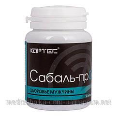 БАД Сабаль-прост, 0,5 г, 50 капсул, Эликсир