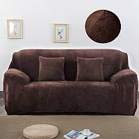 Чехол натяжной на диван без оборки трехместный Замшевый микрофибра Шоколад HomyTex