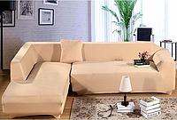 Чехол на угловой диван Набор чехлов (2х+3х местный) Бифлекс Бежевый HomyTex
