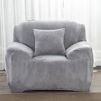 Чехол на кресла универсальный Замшевый/Микрофибра Серый HomyTex Есть диваны
