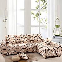 Чехол на угловой диван Бежевый волна Набор чехлов 2х+3х местный универсальный натяжной Бифлекс HomyTex