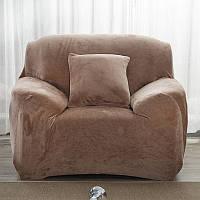 Чехол на кресла универсальный Замшевый/Микрофибра Песочный HomyTex Есть диваны