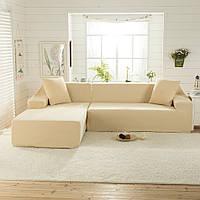 Чехол на угловой диван Бежевый цельный замша микрофибра HomyTex