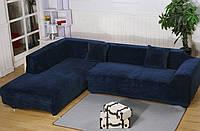 Чехол на угловой диван Синий цельный натяжной замша HomyTex