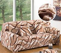 Чехол на трехместный диван без оборки замша с рисунком Волна бежевый HomyTex