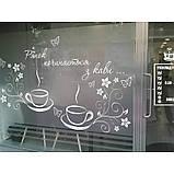 Наклейка на кухню    Вінілова плівка Німеччина Ранок починається з кави, фото 2