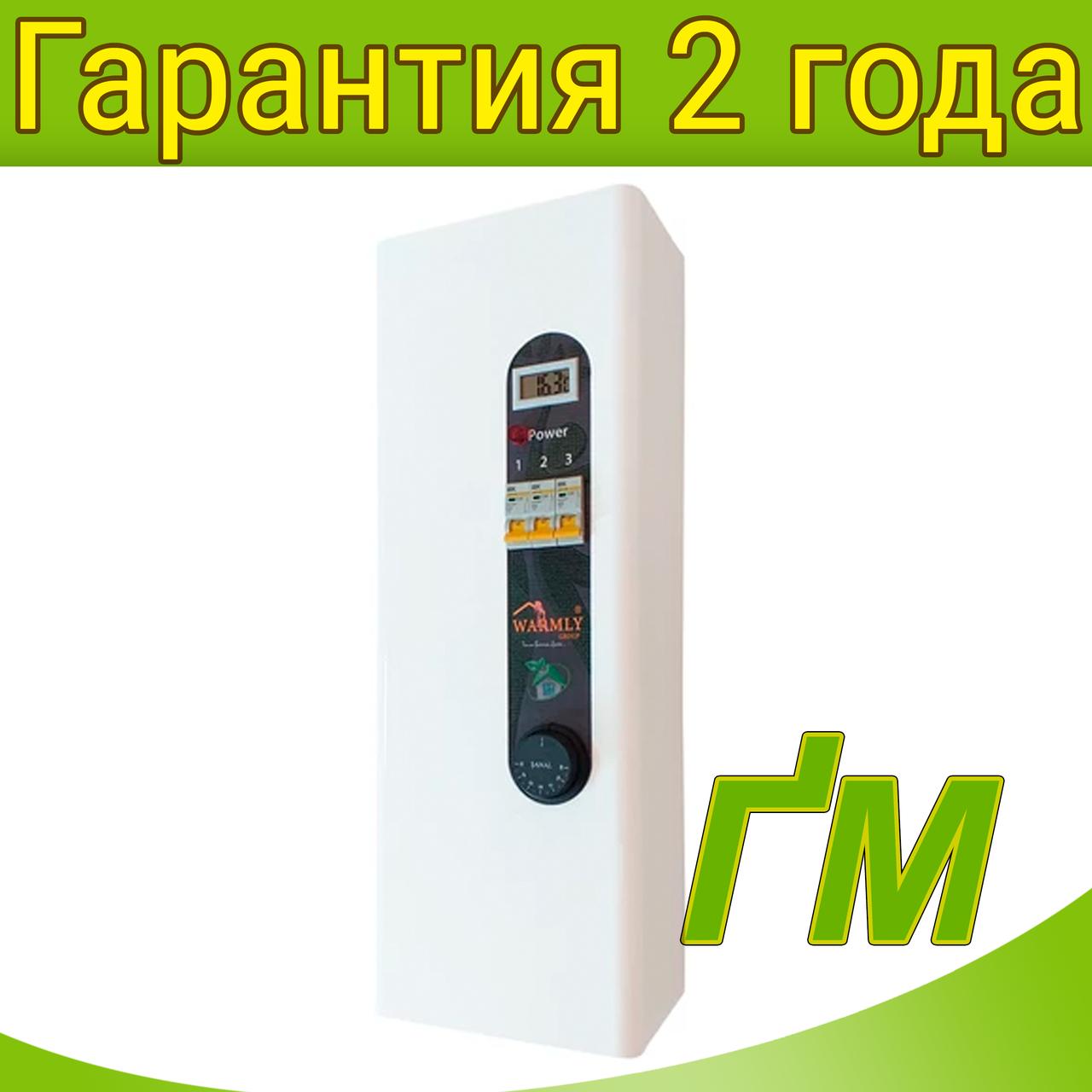 "Электрокотел серии ""Classic M"" WCSM-12"