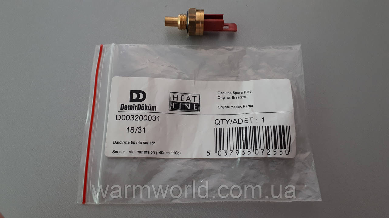 D003200031 Погружной датчик NTC Protherm