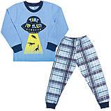 Детская пижама для мальчика *НЛО* (рр. 98-116) голубой, серый, фото 2