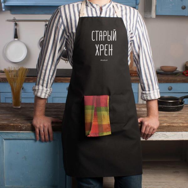 """🔥 Фартук мужской """"Старый хрен"""". Черный фартук с приколом на подарок мужчине, фартук для кухни с принтом"""