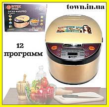 Мультиварка с фритюрницей для дома 6л BITEK BT-00033 (12 программ) Мультиварка, рисоварка