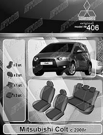 Авточехлы Mitsubishi Colt 2008- EMC Elegant