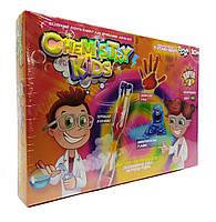 Игровой набор химика Chemistry Kids CHK-02-01(02-03-04), фото 3