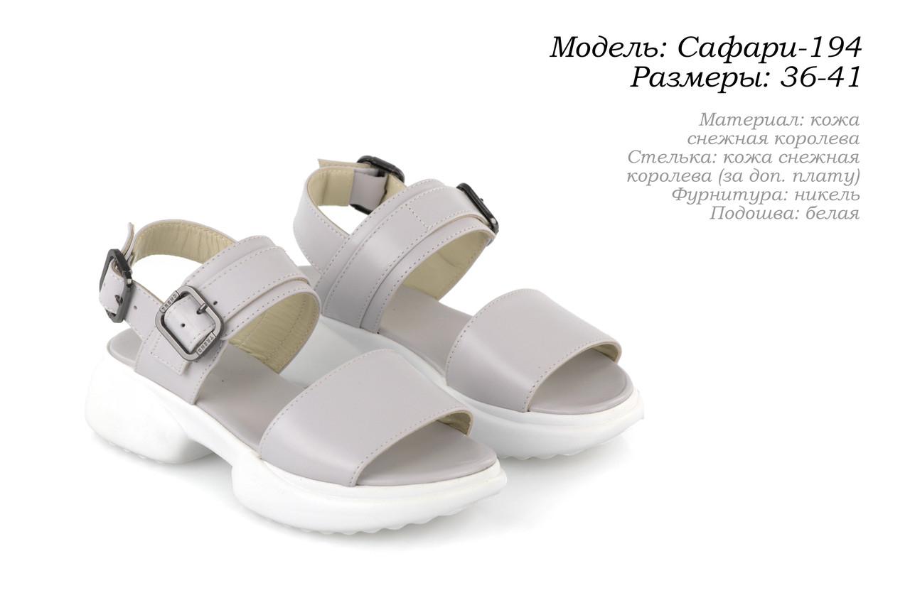 Фабричная женская обувь