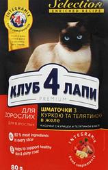 Корм пауч Клуб 4 Лапы PREMIUM Selection для кошек курица телятина в желе, 80 г
