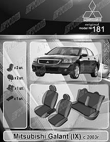 Авточехлы Mitsubishi Galant (IX) 2003- EMC Elegant