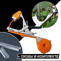 Степлер Tapetool Original (скобы+лента комплект) для подвязки веток Садовый профессиональный тапенер