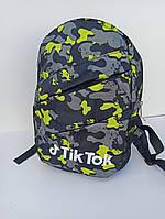 Рюкзак городской / спортивный молодежный с принтом Хаки разноцветный Tik Tok