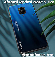 Чехол Gradient для телефона Xiaomi Redmi Note 9S на сяоми ксиоми редми ноте нот 9с бампер