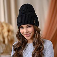 """Вязанная шапка """"Вива"""" цвет-черный"""