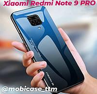 Чехол Gradient для телефона Xiaomi Redmi Note 9 PRO на сяоми ксиоми редми ноте нот 9 про бампер