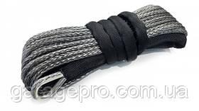Синтетический (кевларовый) трос Dyneema SK-78 30м 10мм