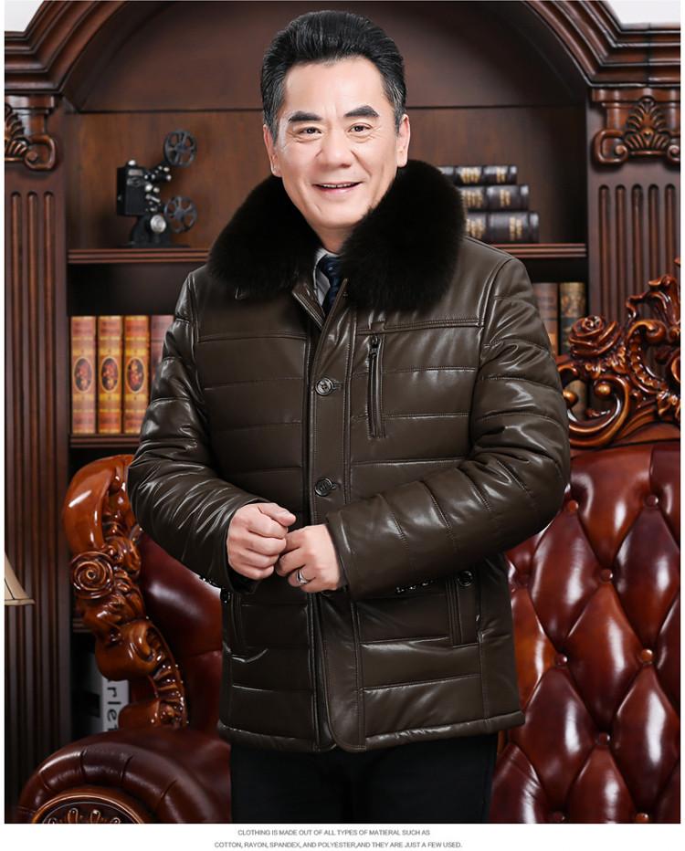 Мужская эко-кожа куртка-пуховик классика с мехом 3 цвета