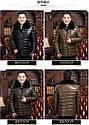 Мужская эко-кожа куртка-пуховик классика с мехом 3 цвета, фото 6