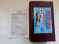 """Аптечка 27поз. первой помощи""""красный крест"""" с обезболивающим"""