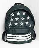 Рюкзак спортивный Nike, фото 6