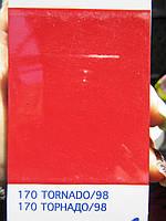 Краска автомобильная NEWTON 170 Торнадо, аэрозоль 400 мл.