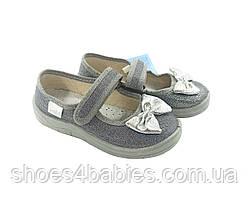Туфли текстильные Waldi модель Алина серебро