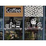 Наклейка на кухню Вінілова плівка Німеччина Coffee, фото 4