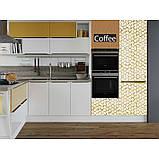 Наклейка на кухню Вінілова плівка Німеччина Coffee, фото 3