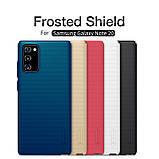 Nillkin Samsung Galaxy Note 20 Super Frosted Blue Shield Чохол Накладка Бампер, фото 5