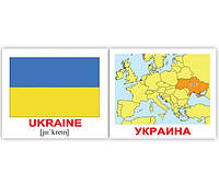 "МИНИ карточки (укр.-англ.) ""Країни/Прапори/Столиці/Countries/Flags/Capitals"" (двомовні) (276322)"