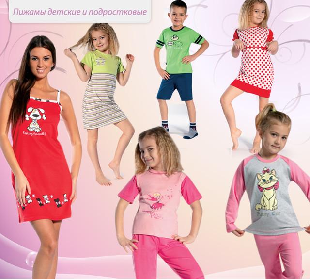 Пижамки, халатики детские